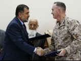 isaf-general-joseph-dunford-bismillah-khan-mohammadi-afghan-bagram-hand-over-photo-reuters