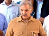File photo of Shahbaz Sharif. PHOTO: WASIM NIAZ/FILE