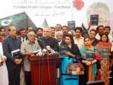 pml-f-pakistan-muslim-league-functional-manifesto-photo-online