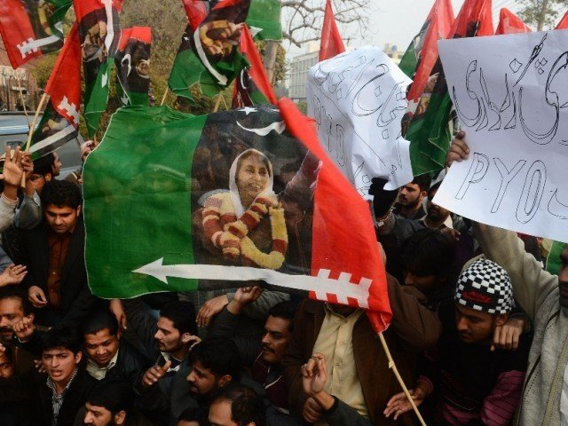 The PPP had said last week it would kick-start its election campaign with a public rally in Garhi Khuda Bux. PHOTO: AFP/ FILE
