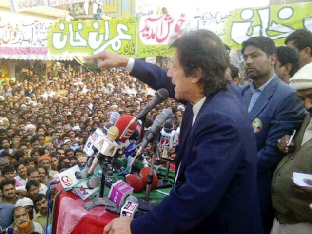 Khan said that May 11 would prove a day to celebrate as the nation would get rid of the corrupt and incapable leaders through their vote.