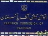 The success of the ECP is especially commendable as it came at a time when political tensions in the city ran sky high. PHOTO: FILE