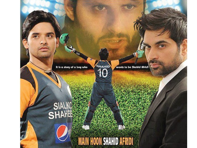 The story is about a young boy who dreams of becoming the famous cricketer Shahid Afridi. PHOTO: PUBLICITY
