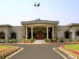 the-islamabad-high-court-photo-file-2-2-2-2-2-2-2-2-2-2-2-2-2-2-2-2-2-2-2-2-2-2-2-2-2-2-2-2-2-2-2-2-2-2-2-2-2-2-2-2-2-2-2-2-2-2-2-2-2-2-2-2-2