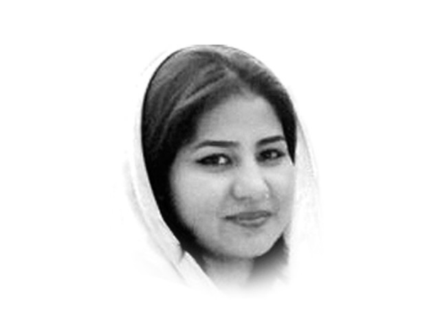 The writer holds a master's in English literature and is a lecturer. She tweets  @YousJavaid