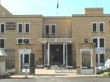 election-commission-of-pakistan-2-2