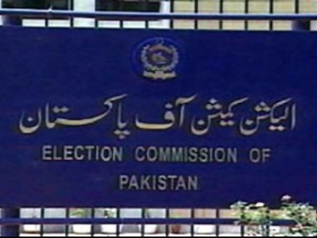 Election Commission of Pakistan. PHOTO: FILE