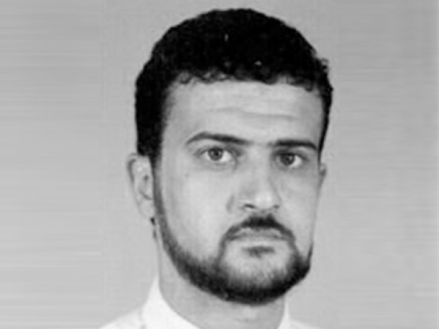 Image provided by FIA shows Abu Anas alLibi on their wanted list. PHOTO: AFP