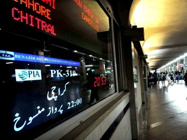 Islamabad airport was named the fourth worst airport in the world. PHOTO: FILE