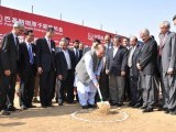 nawaz-ground-breaking-kenupp-pid