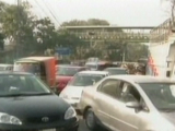 Express News screengrab of blocked traffic near the university.