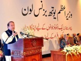 pm_add-business-loan-scheme-prime-minister-nawaz-sharif-ishaq-dar-maryam-nawaz-photo-pid
