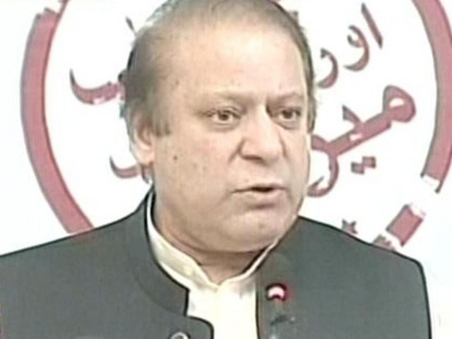 Express News screengrab of Prime Minister Nawaz Sharif.