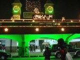 The Lahore Railway Station illuminated ahead of Eid Miladun Nabi (pbuh). PHOTO: ONLINE
