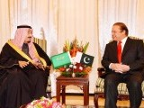 pm_saudicrownprince_meets-1