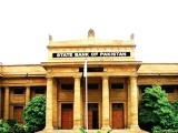 state-bank-of-pakistan-5-2-2-2