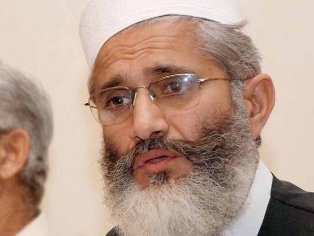 31,301 members were sent ballot for voting, of which 25,533 members voted in secret balloting, with the majority voting in favour of Sirajul Haq. PHOTO: INP/FILE
