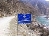 dasu-dam-sign-board-hydro-power-project-construction-kabul-river-photo-inp-2