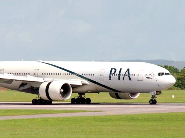 A file photo of a PIA aircraft. PHOTO: FILE