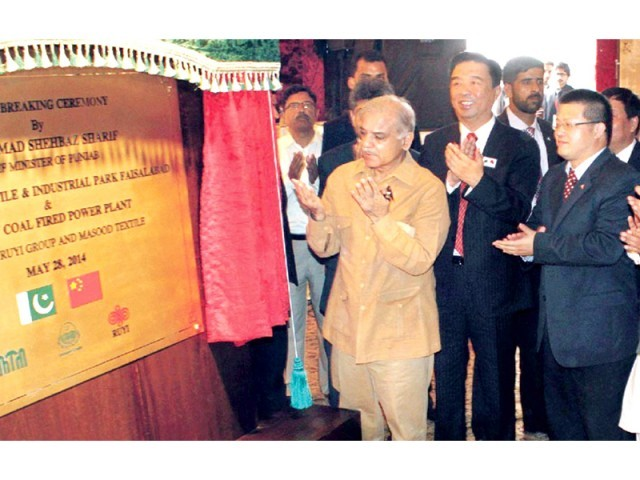 Chief Minister Shahbaz Sharif prays at the foundation-laying ceremony of the textile park. PHOTO: APP