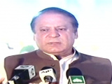 Express News screengrab of Prime Minister Nawaz Sharif addressing the inauguration ceremony in Gujranwala.