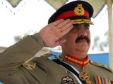 Chief of Army Staff General Raheel Sharif. PHOTO: ONLINE