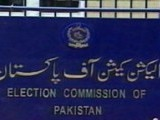election-commission-640x480-2-2-2-2-2-3-2