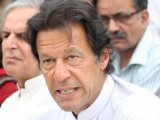 imran-khan-photo-inp-10-2-2-2-2-2-3-2