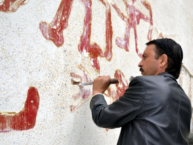 The artist says his inspiration comes from ancient rock paintings on maika stone. PHOTOS COURTESY: MURAD KHAN