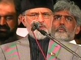 PAT chief Tahirul Qadri addressing his supporters. PHOTO: EXPRESS NEWS SCREENGRAB