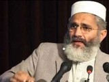 File photo of JI chief Sirajul Haq. PHOTO: AFP