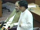 Express News screengrab of Interior Minister Chaudhry Nisar Ali Khan addressing the joint session of Parliament.