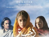 dukhtar-f-copy