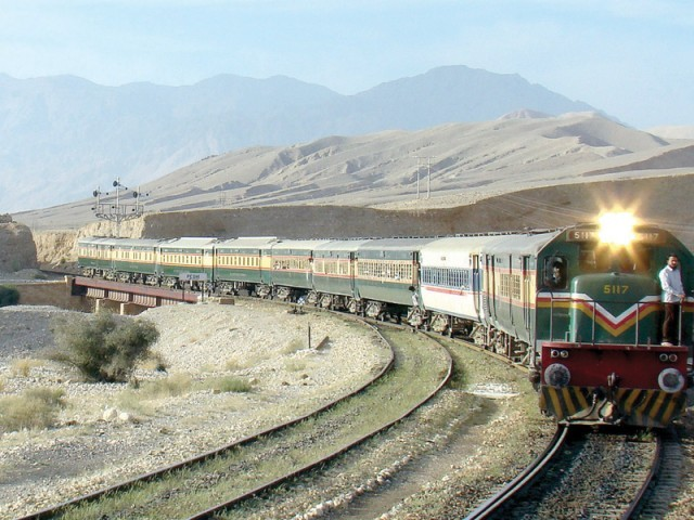 File photo of a Pakistan Railways train.