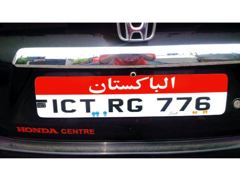 Fancy offence\': New registration plates being introduced in ...