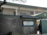 islamabad-school-security-photo-online-2
