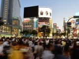 japan-society-shibuya-advertising