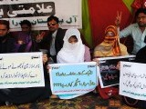nadra-workers-protest-hyderabad-photo-online