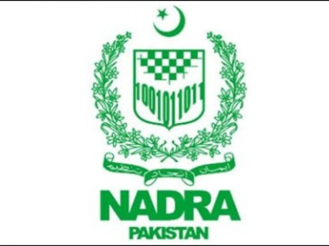 NADRA has blocked 88,000 CNICs after their holders failed to furnish the required documents to prove their citizenship. PHOTO: NADRA LOGO