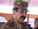 raheel-sharif-gen-coas-army-chief-bannu-photo-afp-2-3