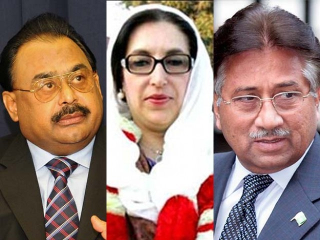 Several cases against Benazir Bhutto and Altaf Hussain were 'reconciled' as a result of NRO during Musharraf's rule.