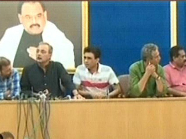 MQM leaders addressing press conference on Monday.