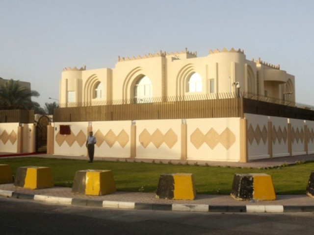 A general view of the Taliban Afghanistan Political Office in Doha June 18, 2013. PHOTO: REUTERS
