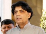 nisar-source-online