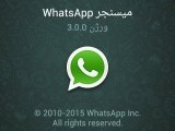 whatsapp-urdu