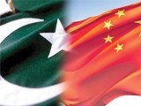 Pakistan underlined the need of boosting exports to China by encouraging all sectors that fell within the purview of FTA and sought to enhance facilities and concessions on high value-added products. PHOTO: FILE