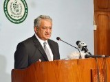 qazi-khalilullah-spokeperson_foreignoffice-photo-pid-2-3-2-3