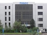 PHOTO: PMDC WEBSITE