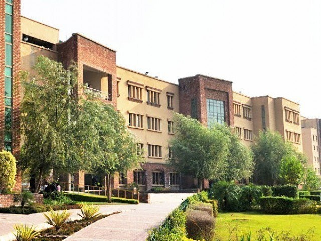 Comsats Institute of Information Technology. PHOTO: http://ciit-isb.edu.pk/