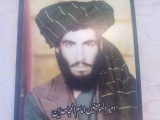 The picture was taken while Mullah Omar was a student at a madrassa in Kandahar, an official said. PHOTO: ISLAMIC EMIRATE OF AFGHANISTAN